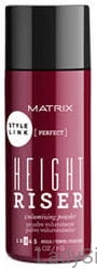 MATRIX Height riser - Puder na objętość 7g